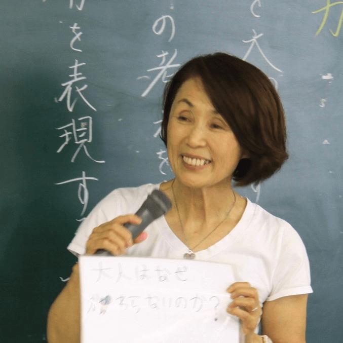 木村 泰子「みんなの学校」初代校長