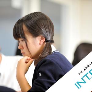 教室内で就業体験!新しい時代のキャリア教育プログラム「インターン」
