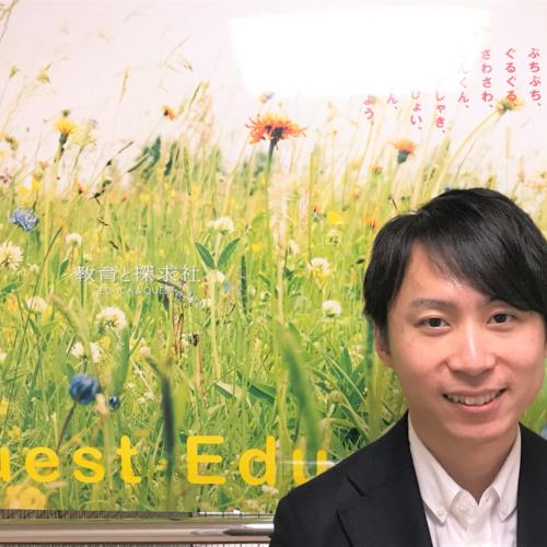 「ずっと教師になりたかった」大手企業を経て歩みだした自分の人生。【学校コーディネーターインタビュー―Vol.1 平岡和樹】