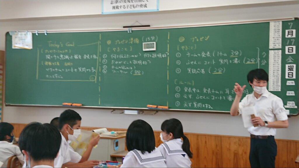 職業体験をやめて課題解決型(PBL)へ。生徒が自分らしく生きる「キャリア教育」。幸袋中学校 古野守和校長