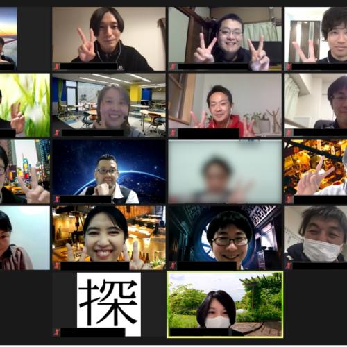 【開催レポート】「探究学習×ICT」クエストエデュケーション導入校の先生が集まり共に考える「第5回オンライン交流会」を開催しました。