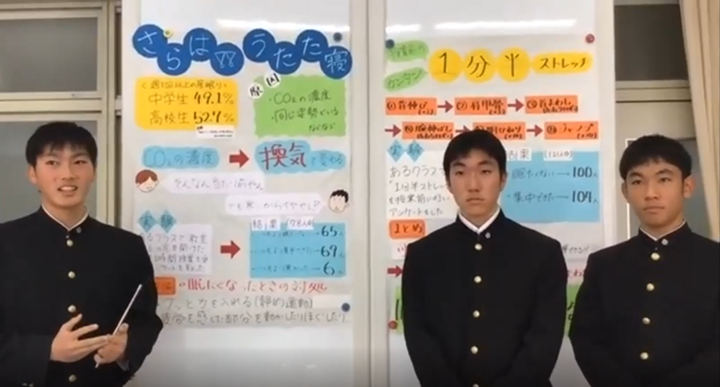 大阪府立八尾高等学校 チーム名「19時ダッシュ」 作品名「さらば!うたた寝!!」 2019年度クエストオンラインにて。