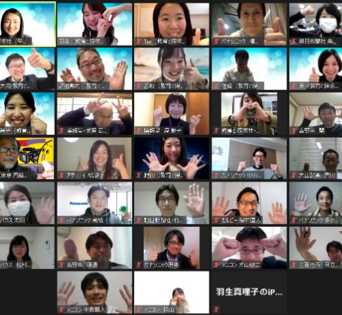 【開催報告】企業人「第4回CAミーティング」を開催しました。