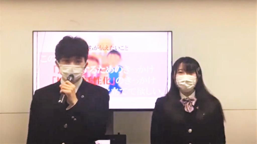 クラーク記念国際高等学校(福岡) チーム名「Not frame」  作品タイトル「Step us ~どこまでも~」