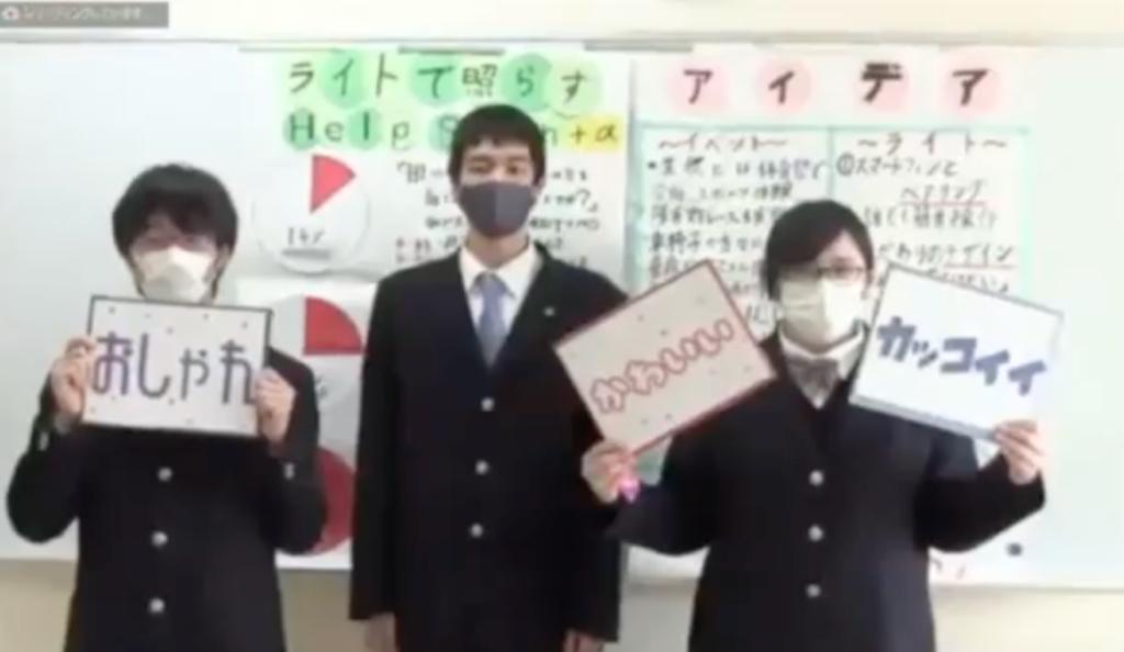 グランプリ受賞!「仲間を信じて、オープンに自分の意見を言った」クラーク記念国際高等学校 東京キャンパス