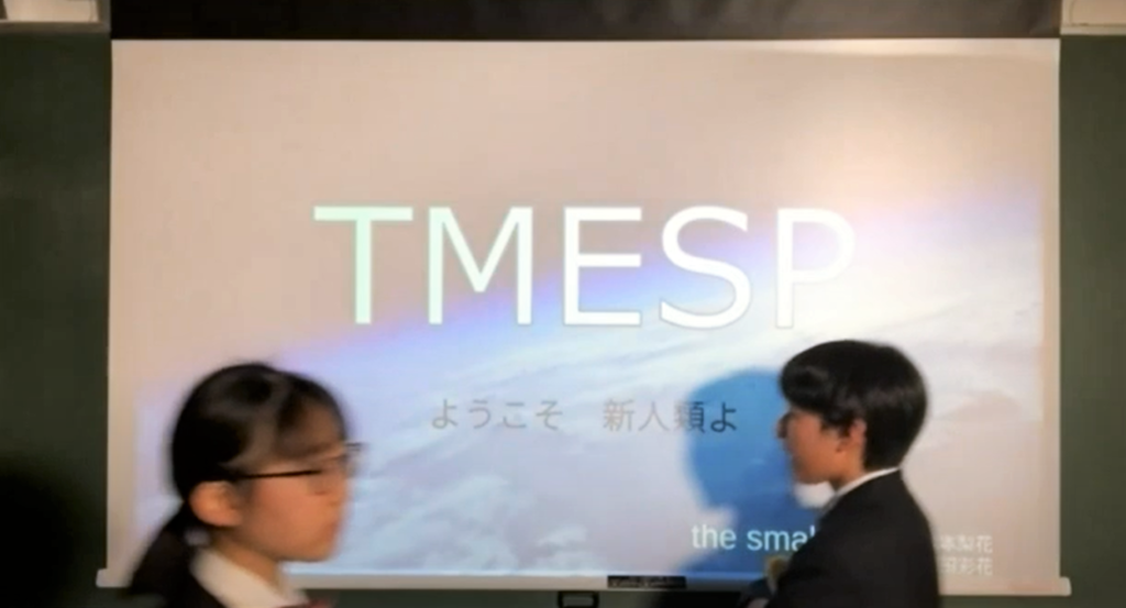 グランプリ受賞!「ぶっ飛んで考えて、やれるところまでやってみた!」西大和学園中学校 垣本梨花さん、岩田彩花さん